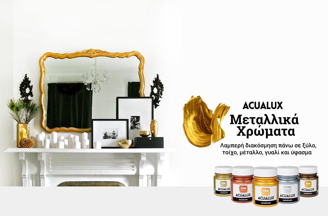 Acualux metallizado metallika xrwmata 2020