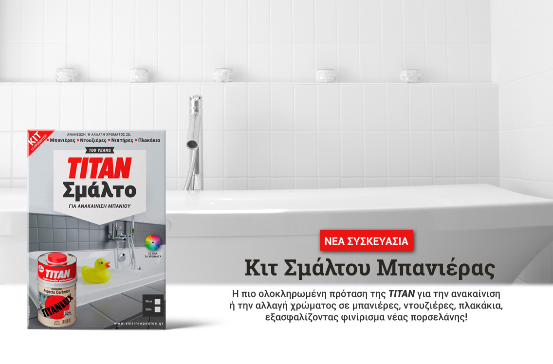 Kit smaltou neo banner