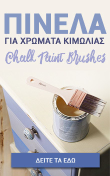 chalk paint brushes