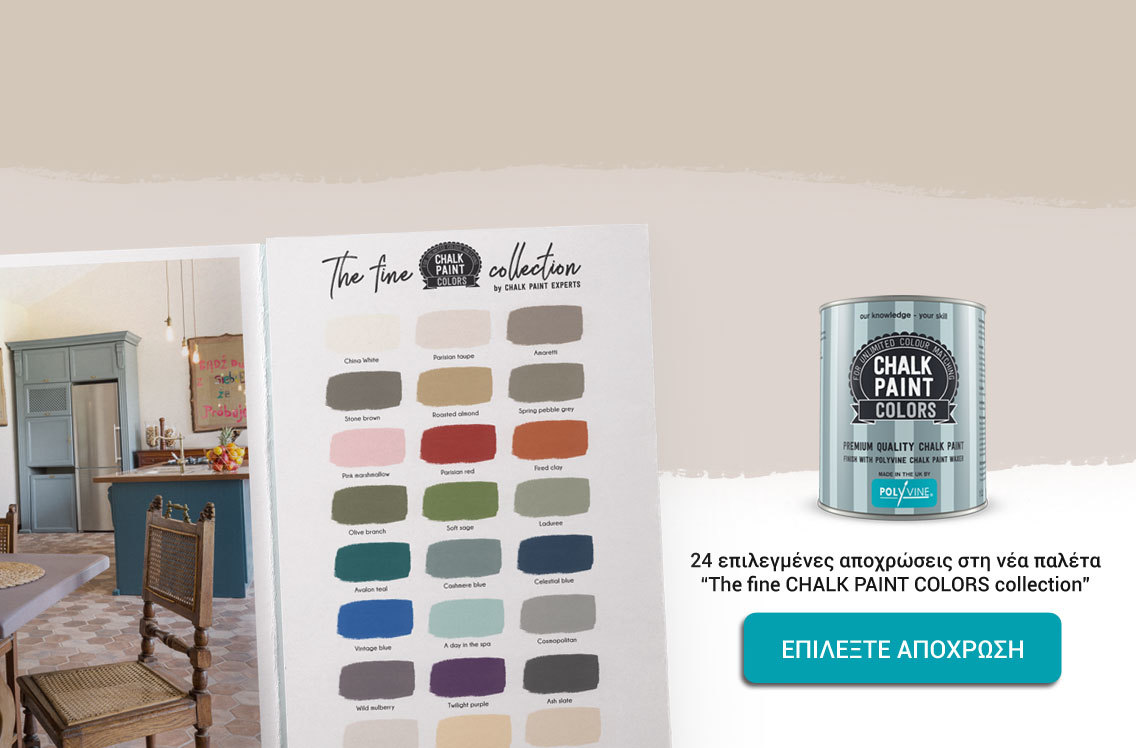 Chalk paint colors collection banner 01