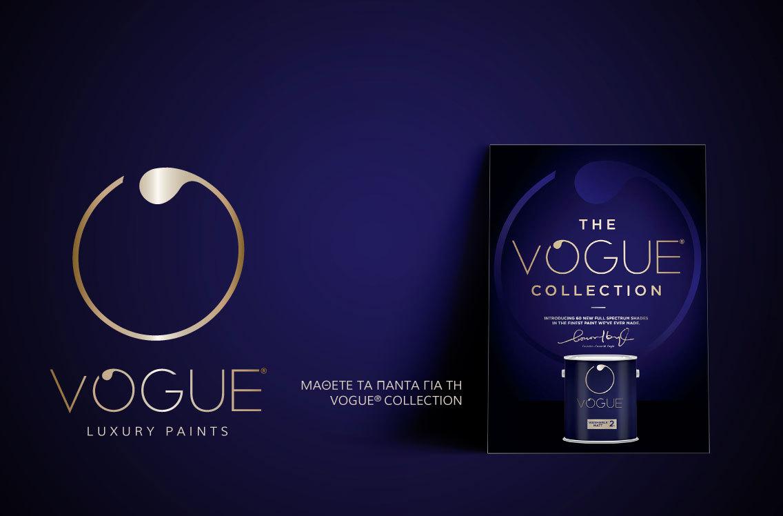 Vogue banner new 01