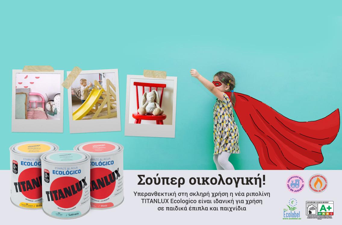 Titanlux ecologico banner 01 a