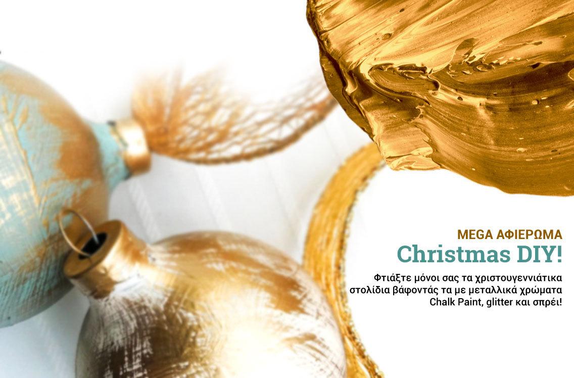 Christmas afierwma 01